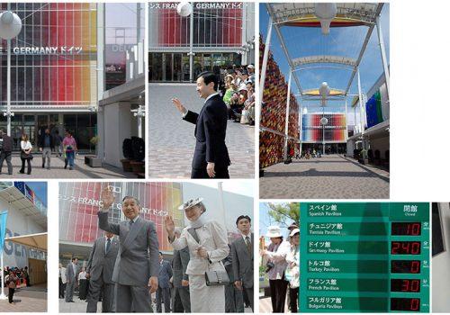 EXPO2005 - Aichi, Japan - German Pavilion