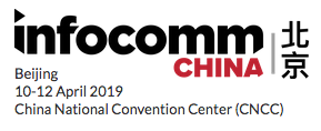 Experience Projection Solutions for media-based Entertainment at InfoComm China 2019, domeprojection.com's booth MB1-03 in Beijing, April 10th - 12th, 2019.