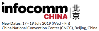 Treffen Sie unser Team am Stand der domeprojection.com MB1-03 auf der InfoComm China in Peking, 10.-12. April 2019.
